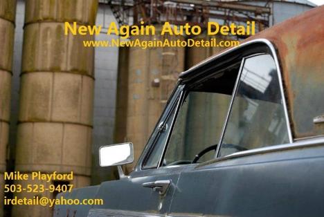 NewAgainAutoDetail